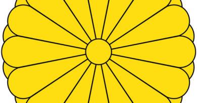 [Saga Autarcie] Article 16 – Du fonctionnement du régime monarchique pendant l'ère Edo – 2 – un fonctionnement harmonieux entre Cour et Shogounat