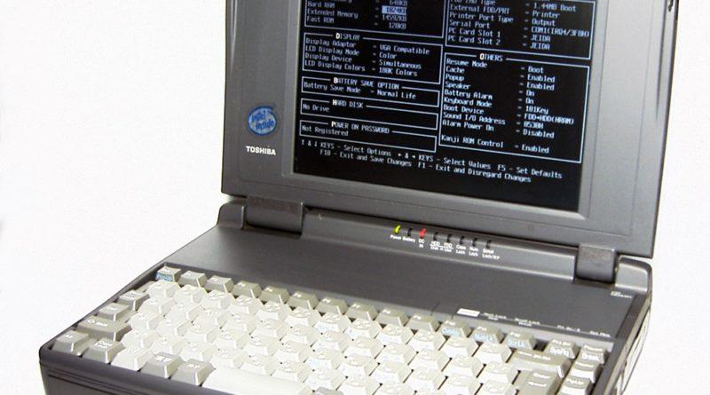 Ordinateur professionnel, ordinateur personnel : un scandale symptomatique.