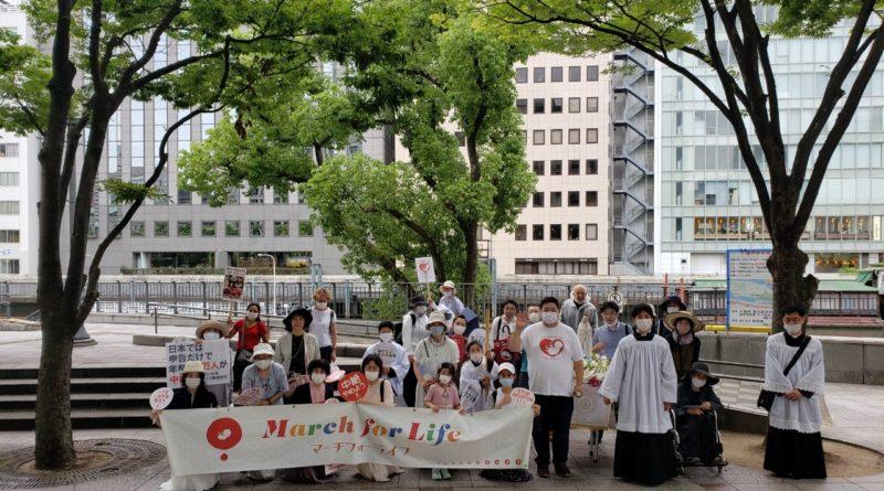 Marche pour la vie Japon
