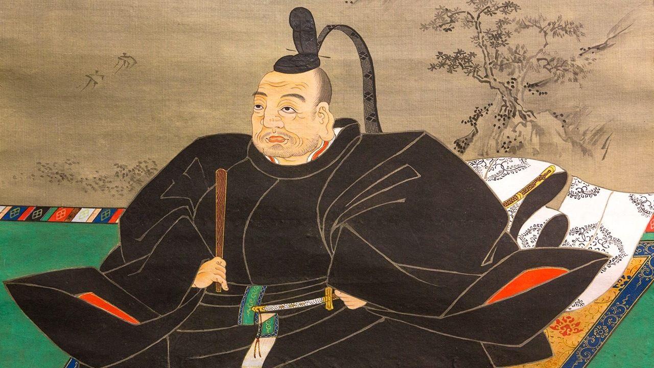 bakufu shogun